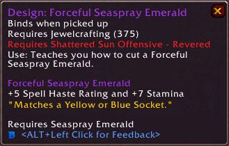 Forceful Seaspray Emerald
