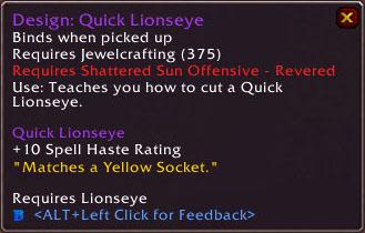 Quick Lionseye