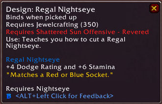 Regal Nightseye