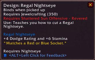 Regal Nightseye