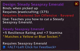 Steady Seaspray Emerald