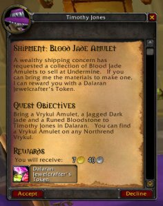 Blood Jade Amulet