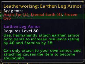 Earthen Leg Armor