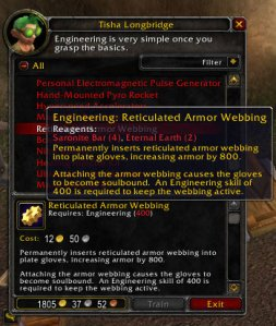 3.1 PTR Recipe for Engineers -> Reticulated Webbing