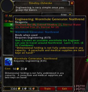 Wormhole Generator Recipe from Patch 3.2